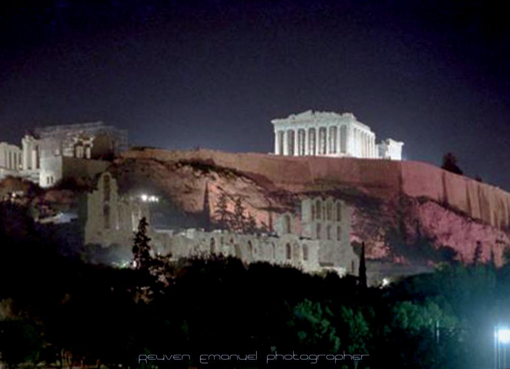 acropolis balila