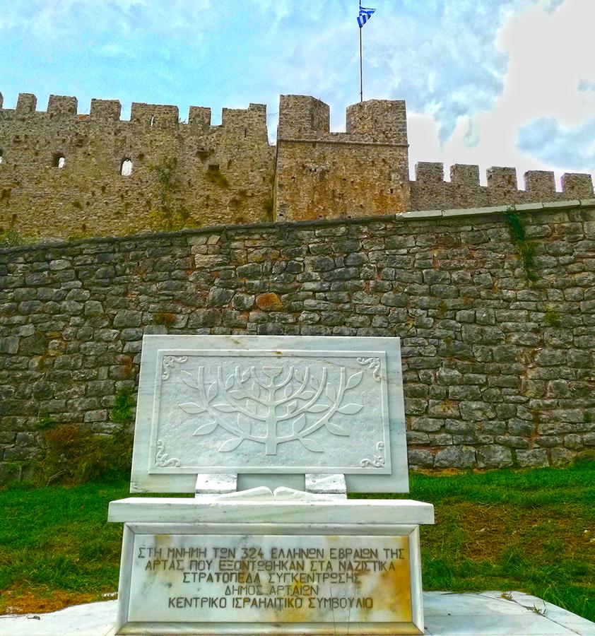 האנדרטה לשואת יהודי ארטה
